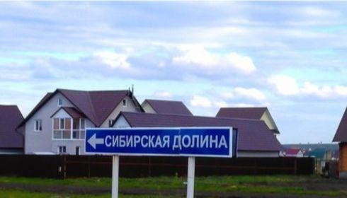 Мэр Барнаула пообещал решить вопрос с водой в Сибирской Долине