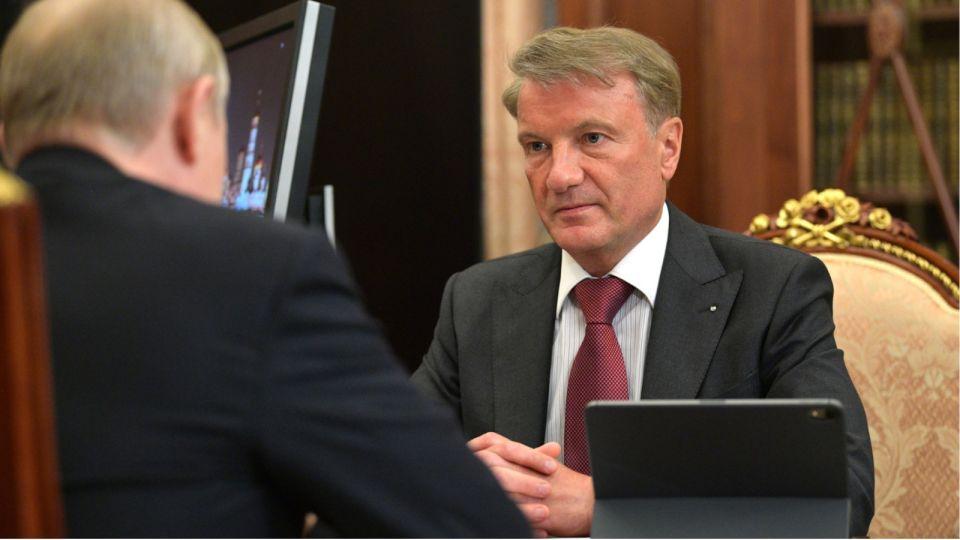Греф дал прогноз по курсу рубля до конца 2020 года