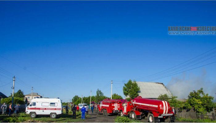 Следком проводит проверку по факту серьезного пожара в Камне-на-Оби