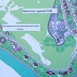 Алтайский Артек будет принимать до 40 тысяч детей в год