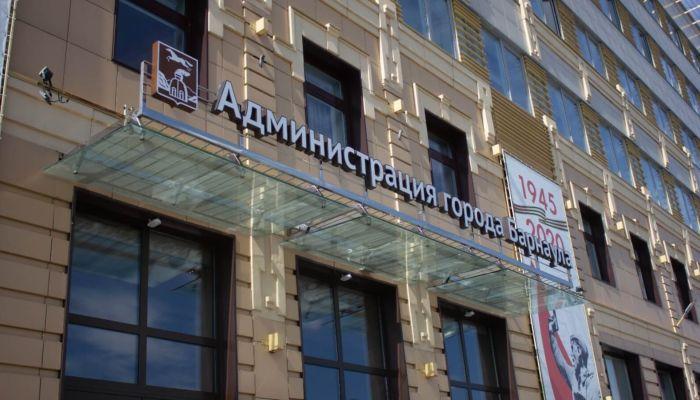 Назначения: в мэрии Барнаула появились новые руководители