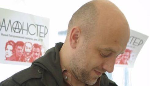 Писатель, политик и даже рэпер: что вы не знали о Захаре Прилепине