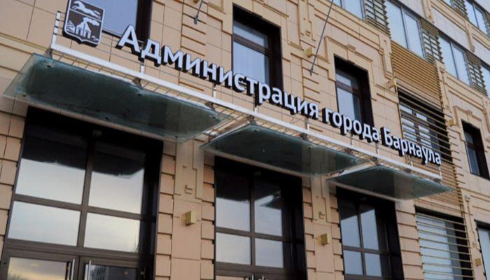 Пенсия или зачистка: мэрию Барнаула покинул руководитель одного из комитетов