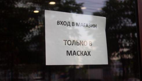 От 15 тысяч: как будут штрафовать нарушителей масочного режима в Алтайском крае