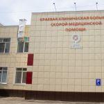 Алтайским больницам предлагают присвоить имена заслуженных врачей