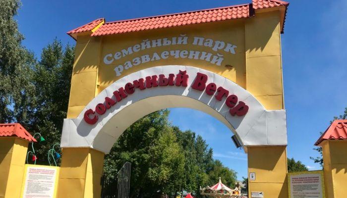 Готовы работать, как в больнице: парки Алтайского края просят о помощи