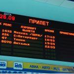 Может ли Республика Алтай заменить туристам недоступную заграницу