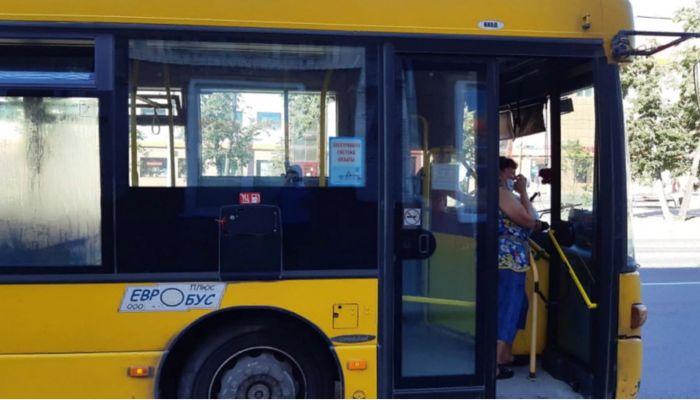 В барнаульских автобусах искали нарушителей масочного режима
