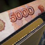 Зарплаты некоторых работников на Алтае рухнули на второй месяц пандемии