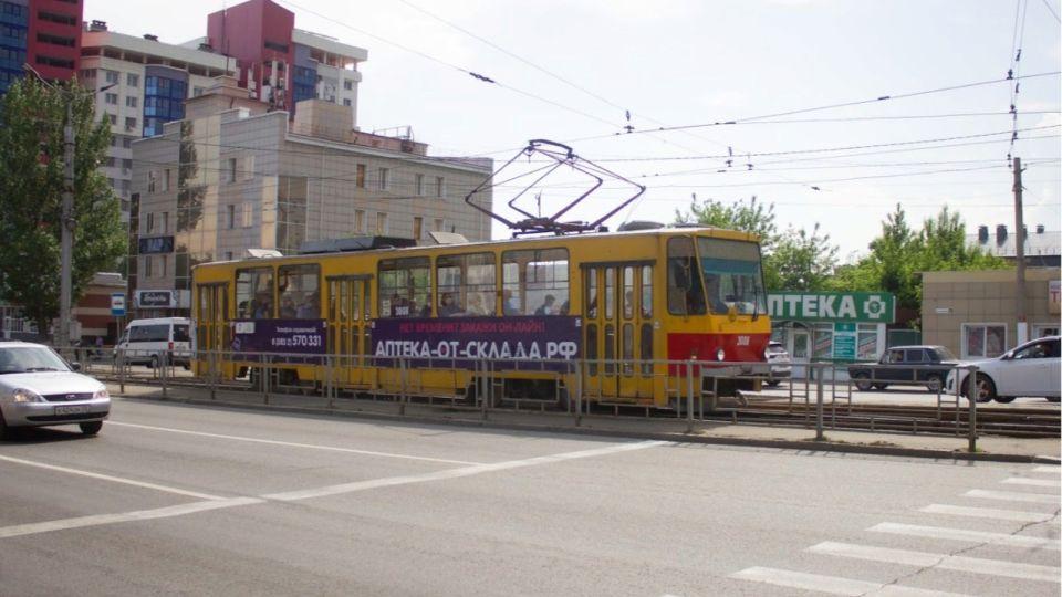 Трамваи. Транспорт