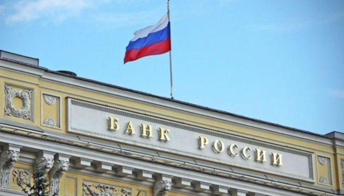 Снова рекорд: Банк России снизил ключевую ставку до 4,25%