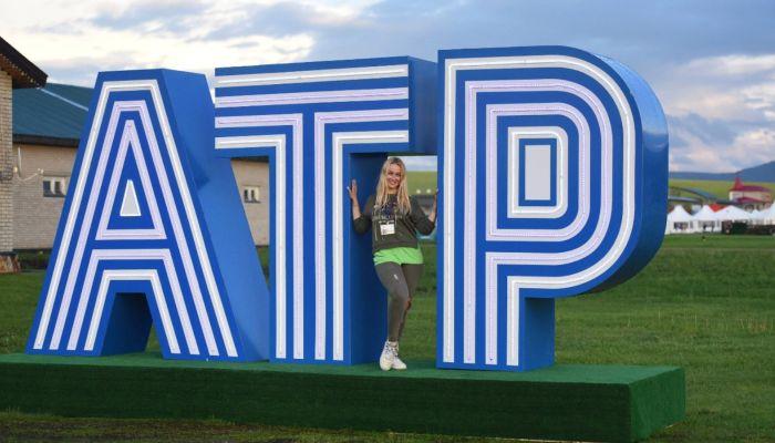 Форум АТР на Алтае впервые пройдет в онлайн-формате из-за COVID