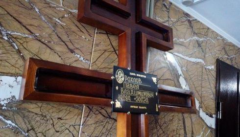 Прощание с погибшим в массовой драке барнаульцем прошло в Покровском соборе