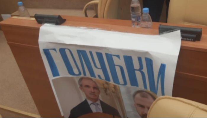 Ульяновские депутаты подрались из-за плаката с надписью голубки