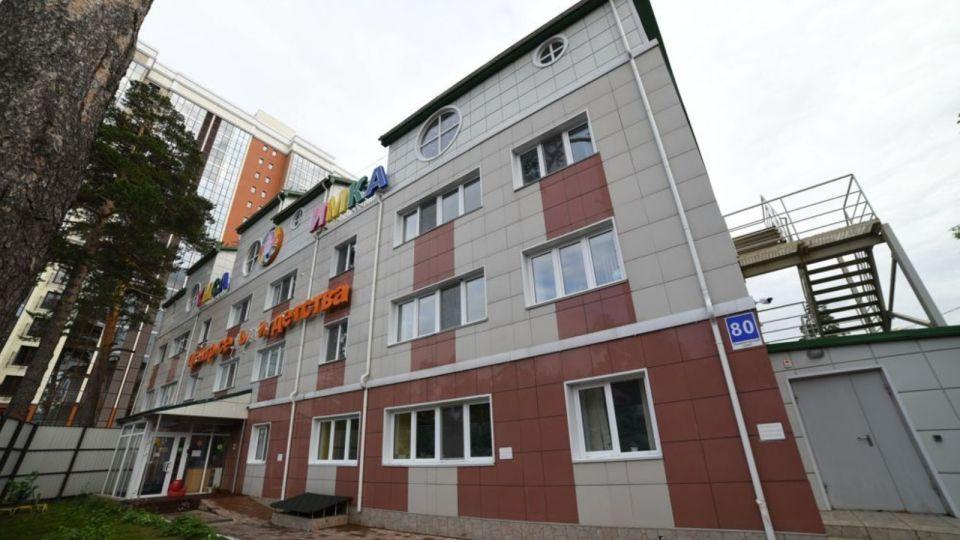 """Скандальный детсад Барнаула """"Имка"""" выставлен на продажу"""