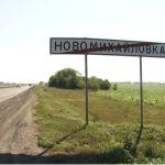 Седьмая зона: трем поселкам Барнаула грозят ограничения из-за близости аэропорта