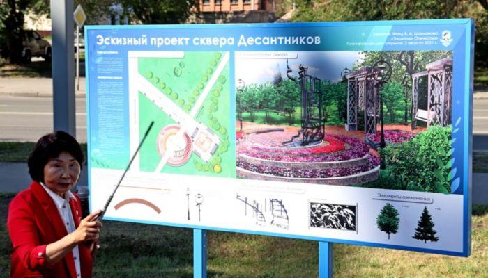 В Барнауле заложили зеленый сквер в честь 90-летия ВДВ
