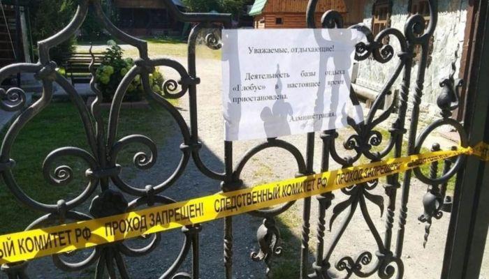От колонии до амнистии. Как в Алтайском крае наказывают за гибель туристов