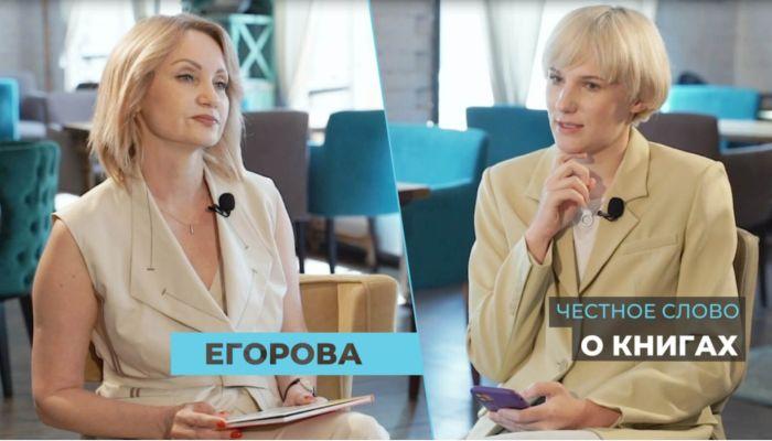 Честное слово: директор Шишковки – о книгах, любви и нелюбви к Прилепину
