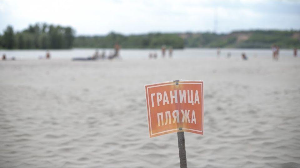 Небезопасный Алей. Власти Рубцовска рассказали, почему в городе нет пляжа