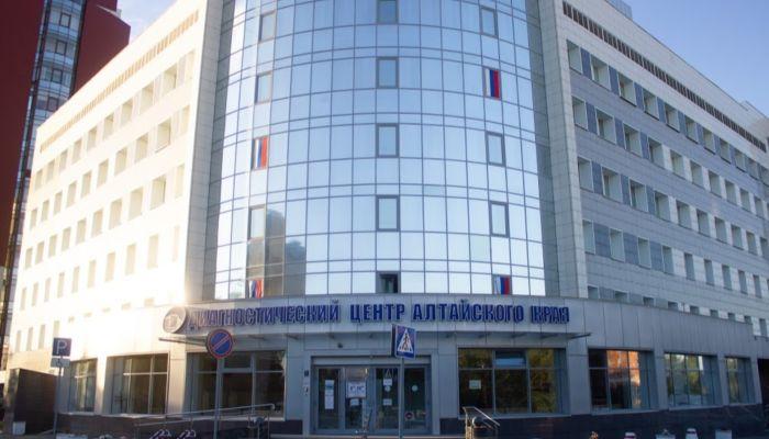 Пять врачей уволились из Диагностического центра, 40 человек – в простое