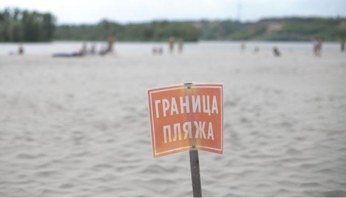 Несколько человек утонули в Республике Алтай за неделю