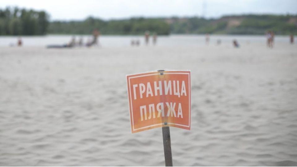 Пляж. Вода. Водоем