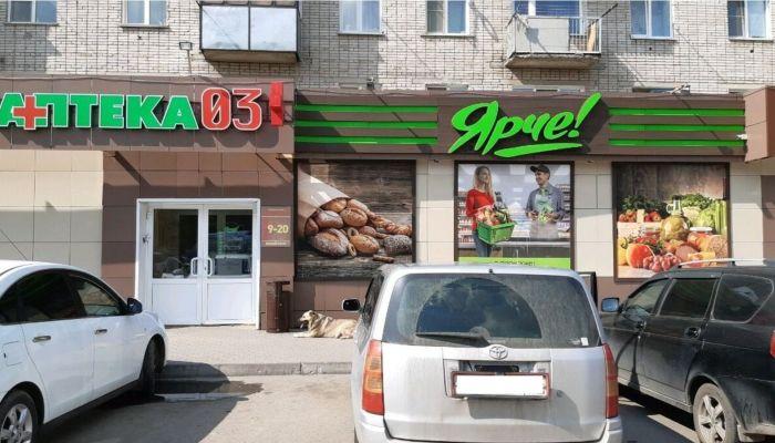 Алтайское УФАС не стало штрафовать Ярче за незаконную рекламу