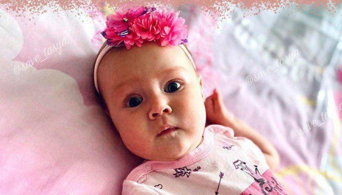 В Барнауле на лечение трехмесячной девочки собирают 156 млн
