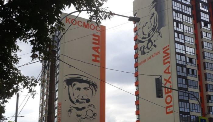 Поехали – космос наш: на барнаульских домах появились Гагарин и Титов