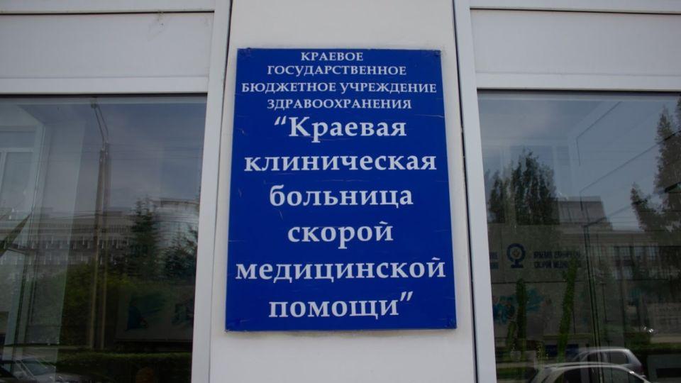 Владислав Бомбизо покинул пост главного врача горбольницы №1 Барнаула