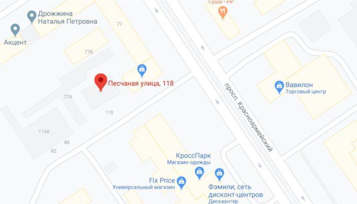 Две крупные улицы в Барнауле временно закроют для движения
