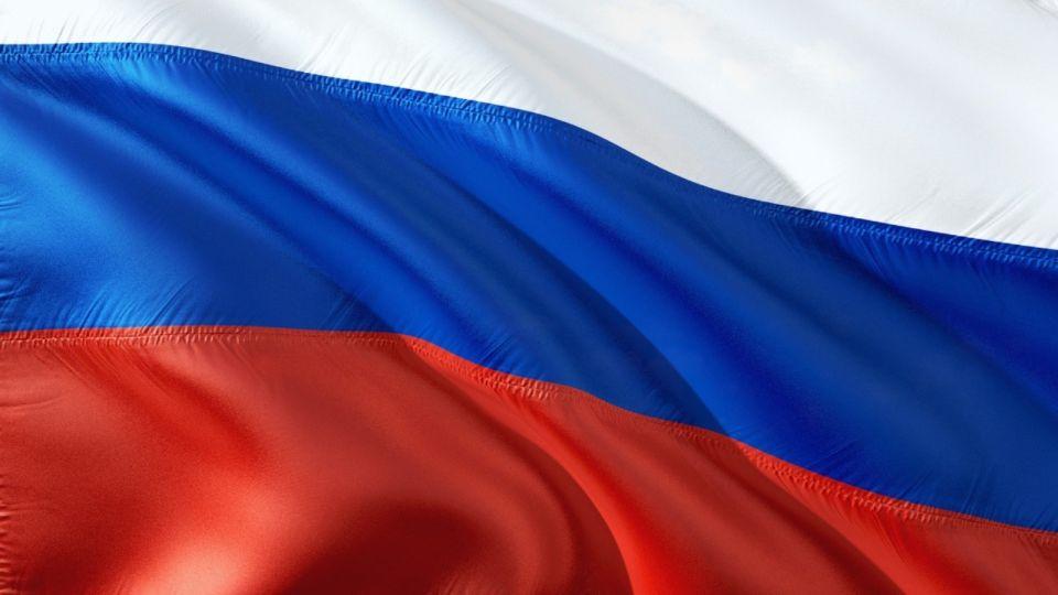 Флаг России. Триколор