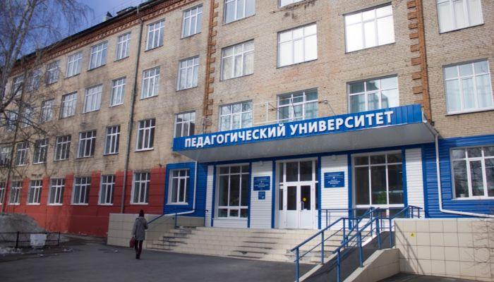 Назван самый богатый ректор вуза в Алтайском крае