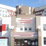 Доход выше среднего: сколько получают главврачи крупнейших больниц Алтая