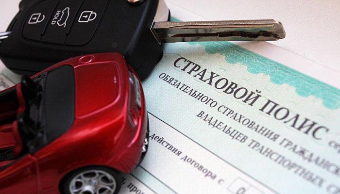 Новый закон: для большинства автовладельцев в России снизится тариф ОСАГО