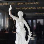 Пять кандидатов с судимостями от трех партий решили пойти на выборы в Славгороде
