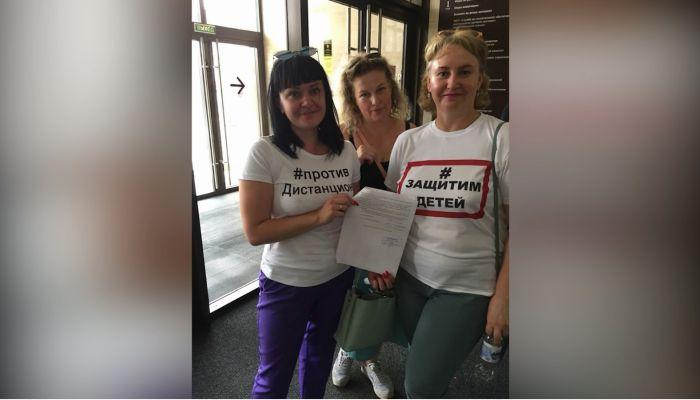 Родители барнаульских школьников хотят провести митинг против дистанта
