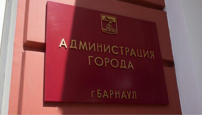 Мэр Барнаула реанимирует совещательный орган для особо важных тем