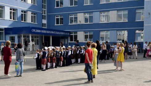 В Барнауле открылась долгожданная школа в новостройках. Еще одна на подходе