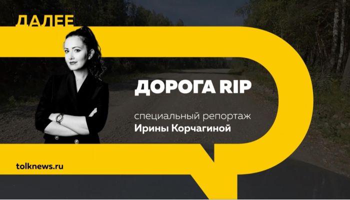 Специальный репортаж: альтернативный и убитый путь в Горный Алтай
