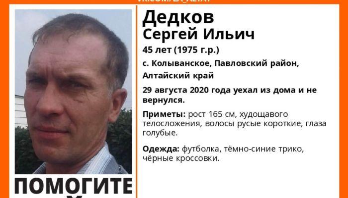 Добровольцы прочешут лес в поисках пропавшего жителя Павловского района