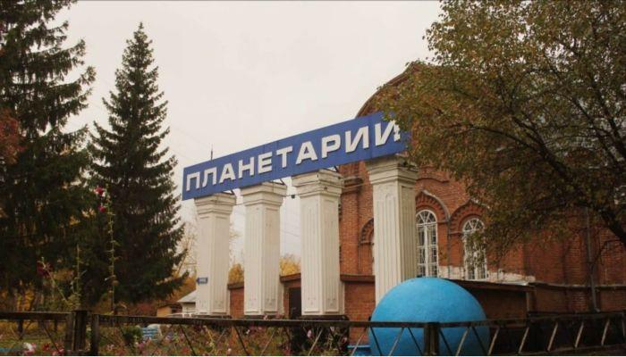Долгожданное открытие: в Барнауле снова заработал планетарий