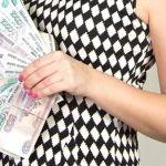 Безработным в России предложили раздать еще одно пособие