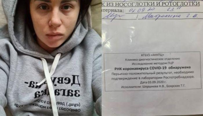 Пациентка, которая заразилась COVID в ДАРе, просит закрыть медучреждение