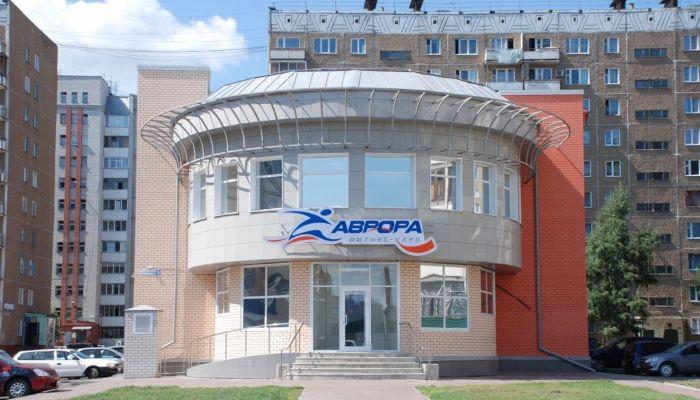 Собственники Авроры решили продать здание спортклуба в Барнауле