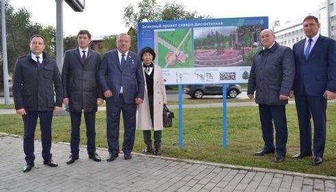 Герой России Владимир Шаманов посетил в Барнауле заложенный сквер Десантников