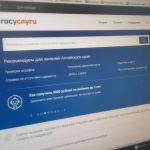 В России начнут авторизовывать в соцсетях через Госуслуги