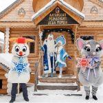 Алтайский Дед Мороз переедет из Барнаула в Белокуриху