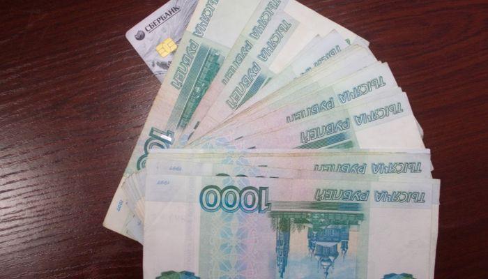В России хотят установить минимальную зарплату за час